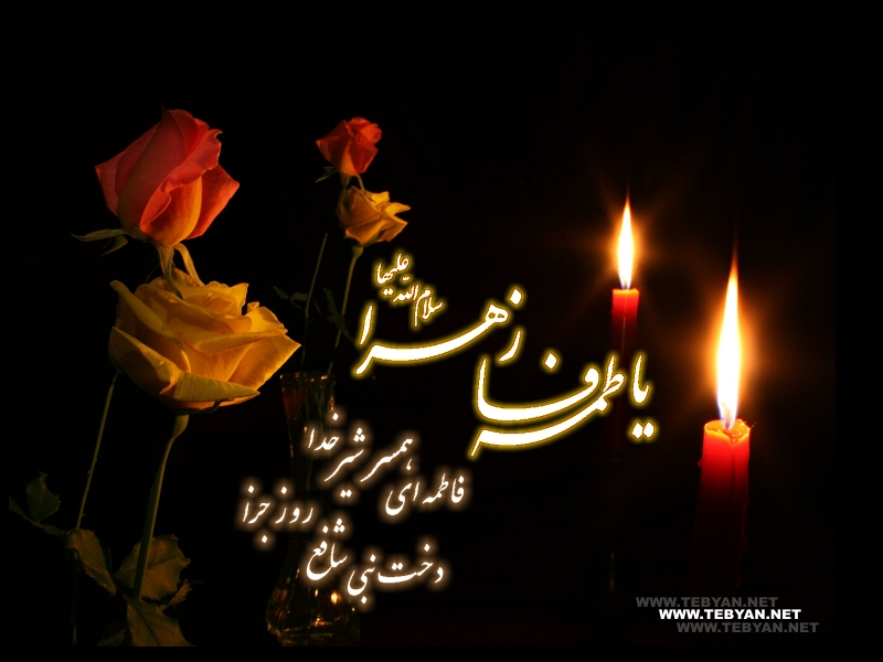 http://salaf.persiangig.com/image/new_folder/23.jpg